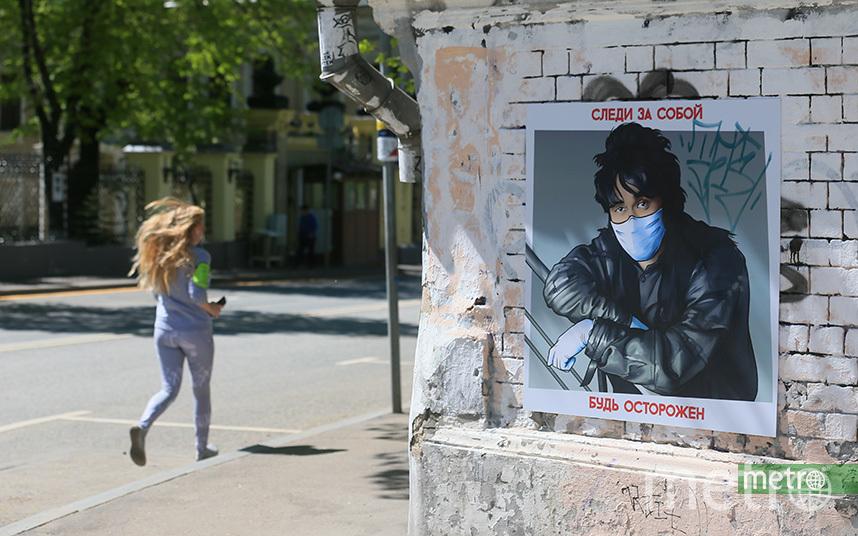 Всего в Москве зафиксировано 199 785 случаев заболевания коронавирусом. Фото Василий Кузьмичёнок