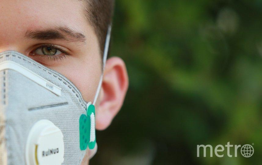 """Носить маску приходится всем. Фото pixabay.com, """"Metro"""""""