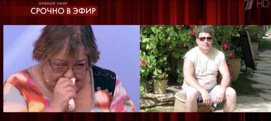 """Ирина Стерхова. Фото Скриншот видео программы """"Пусть говорят""""."""