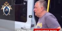 Следователи показали терем вора в законе Васи Бандита под Москвой: видео