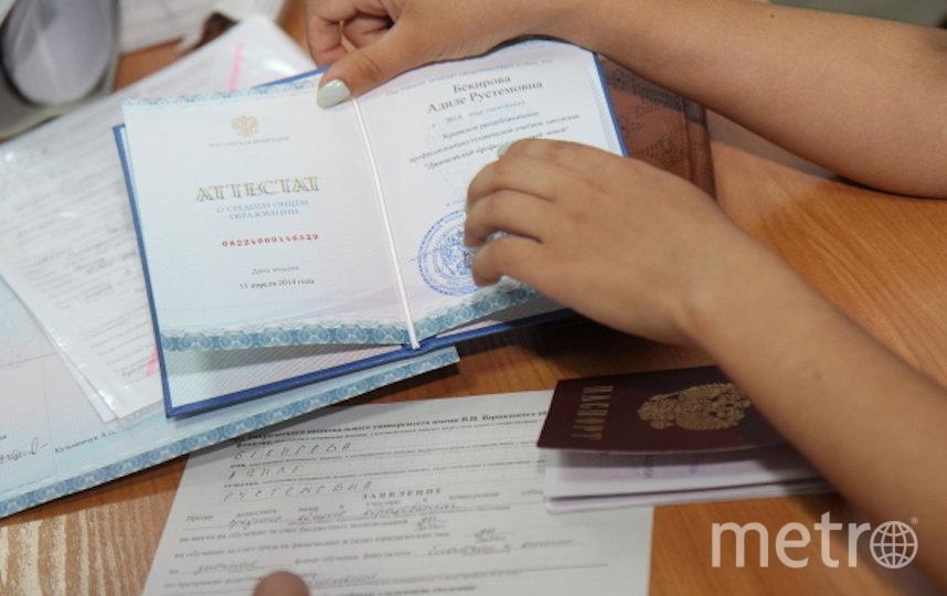 Для продолжения обучения в средних профессиональных образовательных организациях не понадобятся дополнительные экзамены. Фото РИА Новости