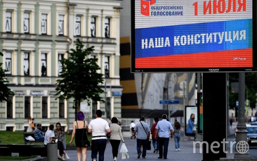 Голосование по поправкам в Конституцию намечено на 1 июля. Фото РИА Новости