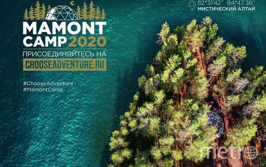 MAMONT CAMP 2020.