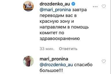 Дрозденко лично общается с жителями 47 региона в соцсетях.