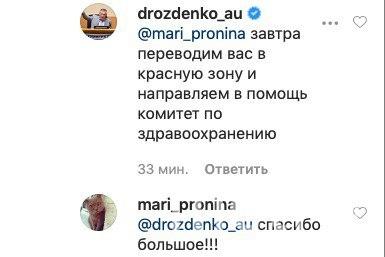 """Дрозденко лично общается с жителями 47 региона в соцсетях. Фото """"Metro"""""""