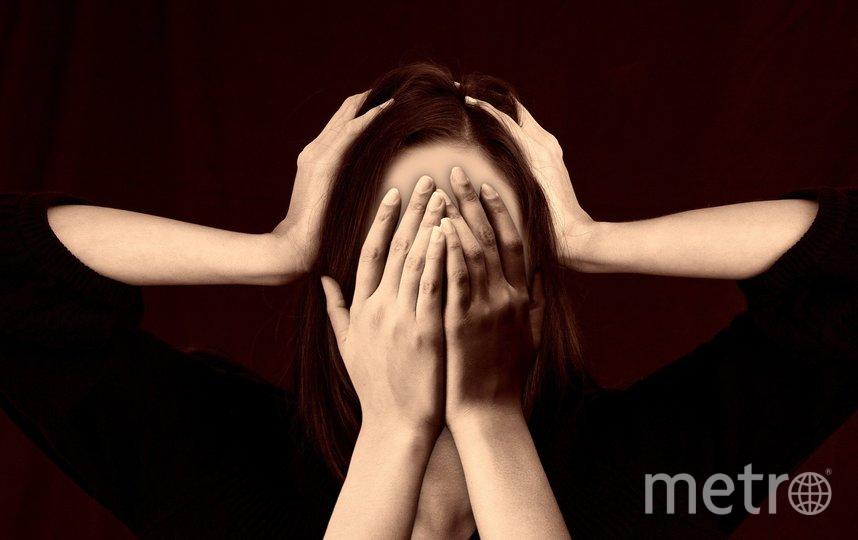 Газлайтинг – это форма психологического насилия. Фото Pixabay