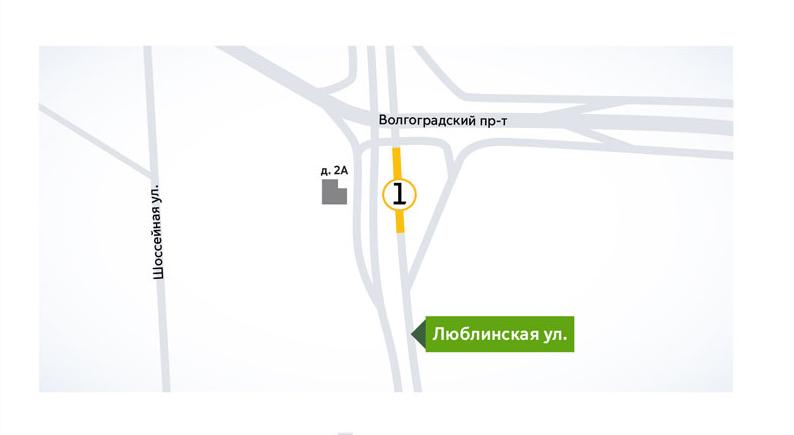 Движение на ул. Люблинская ограничено по 7 августа 2020 года из-за проведения инженерных работ. Фото codd.mos.ru