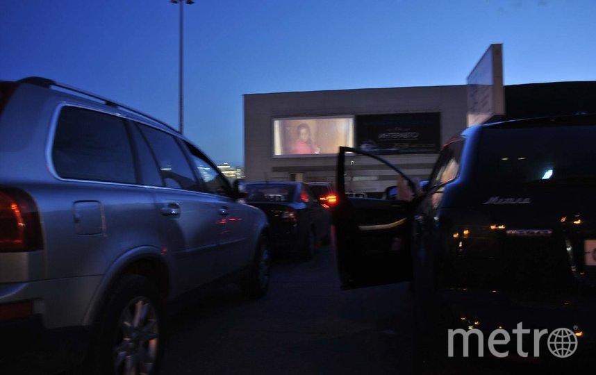 Первый кинотеатр для автомобилистов заработал в Москве. Фото Ольга Кабанова