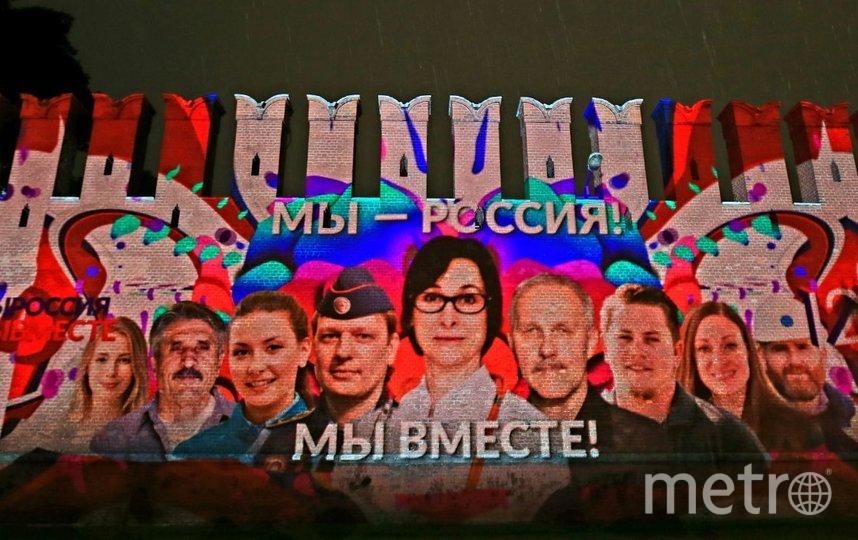Световое шоу. Фото Василий Кузьмичёнок