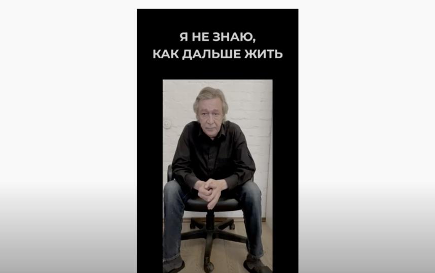 Ефремов записал обращение к людям после аварии. Фото скриншот https://www.youtube.com/watch?v=gJbpdIfhfqc
