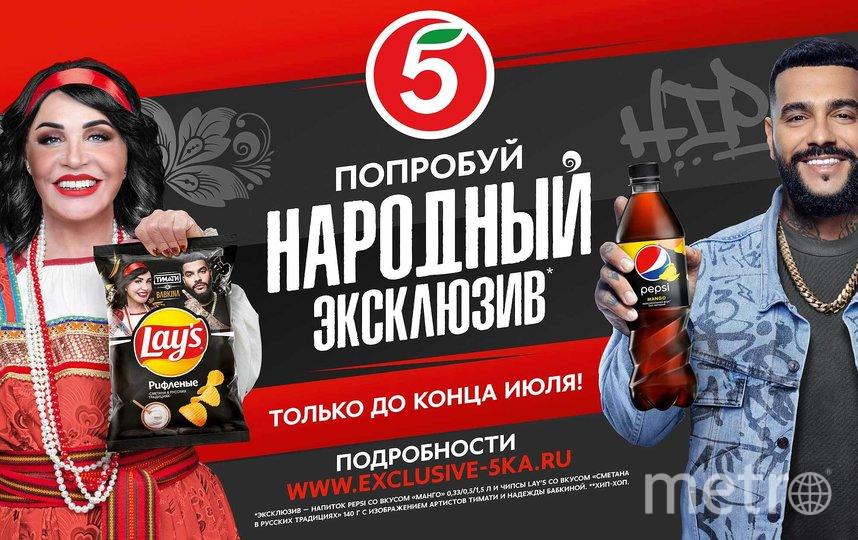 """Время продаж уникальных продуктов ограничено. Фото https://exclusive-5ka.ru/ , """"Metro"""""""