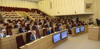 Июньская сессия Заксобрания НСО: важные решения приняты