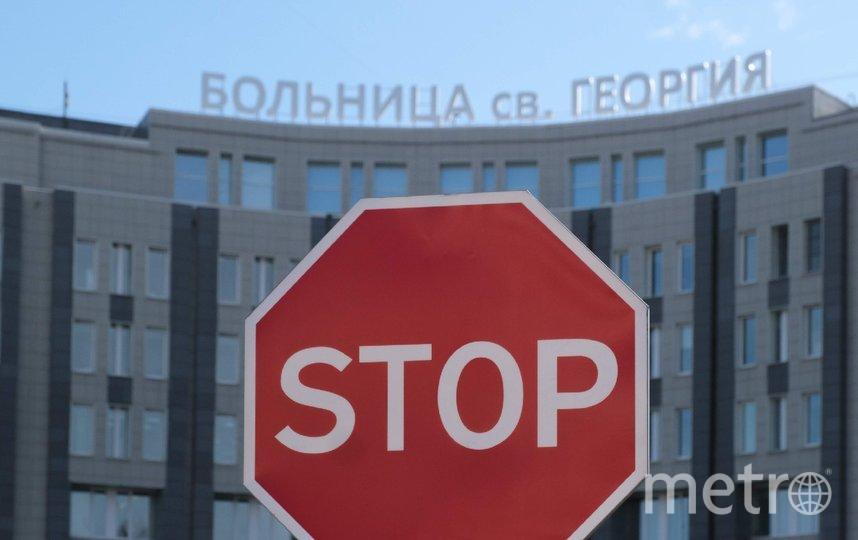 """Женщина проходила лечение в Больнице Святого Георгия. Фото """"Metro"""""""