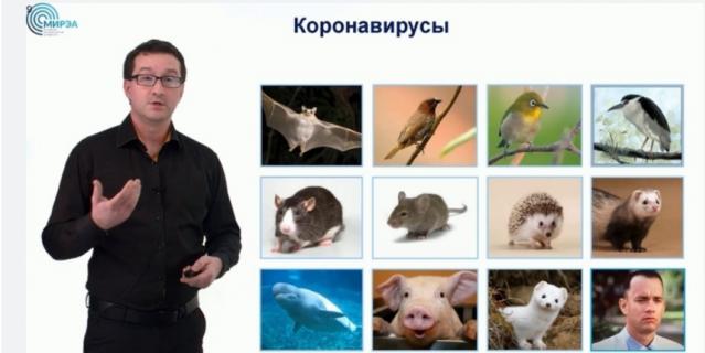 Николай Никитин.