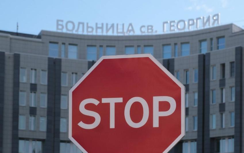 """Пока ограничительные меры в Петербурге сохраняются. Фото """"Metro"""""""