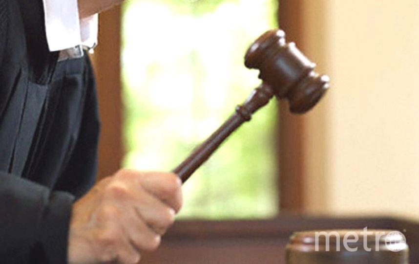 Суд постановил выплатить женщине компенсацию. Фото Getty