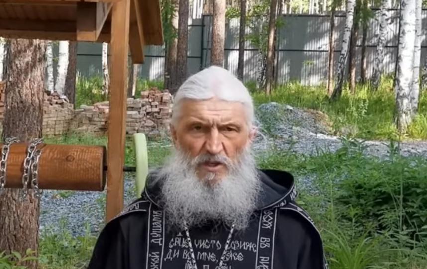 Опальный схиигумен Сергий (Романов). Фото Скринот с видео, Скриншот Youtube