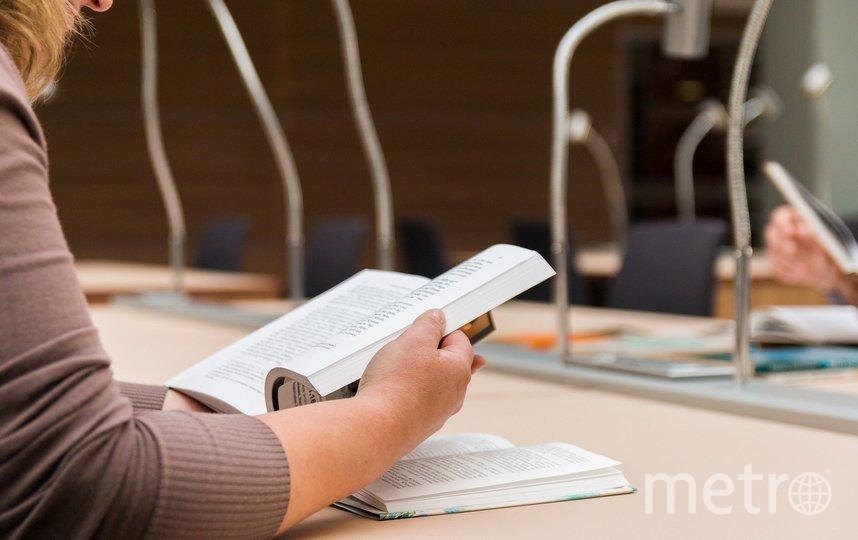 Школьники будут готовиться к ЕГЭ-2020 дистанционно. Фото pixabay.com