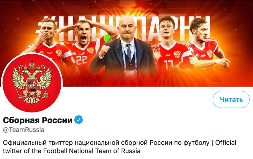 """""""Как же приятно объявлять даты матчей"""". Фото twitter.com"""