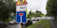 СГК ведет капремонт на шести участках теплосетей Новосибирска