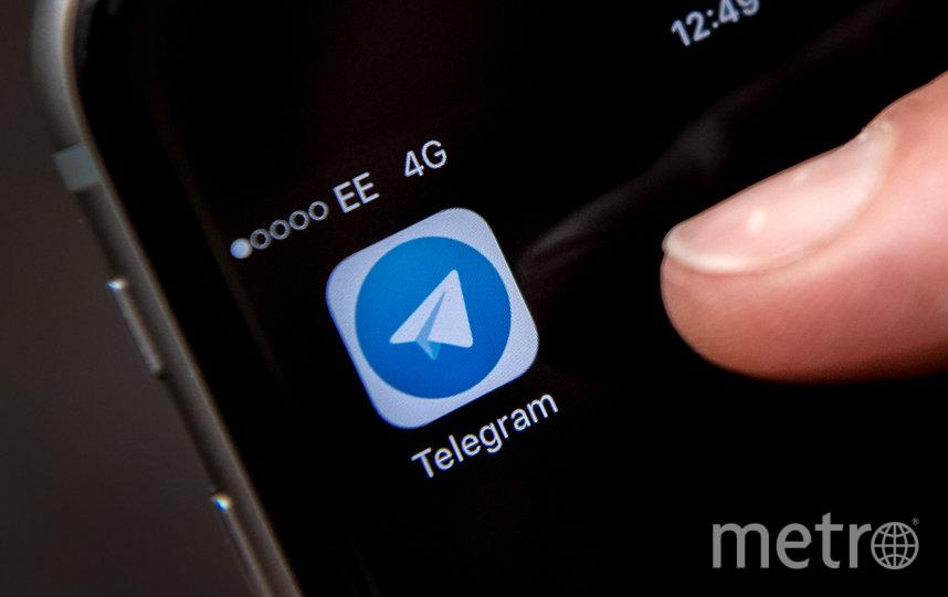 Telegram будет разблокирован. Фото Getty