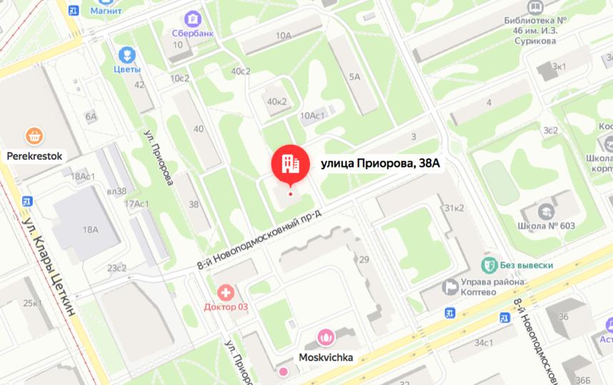 Улица Приорова, 38А. Фото yandex.ru/maps