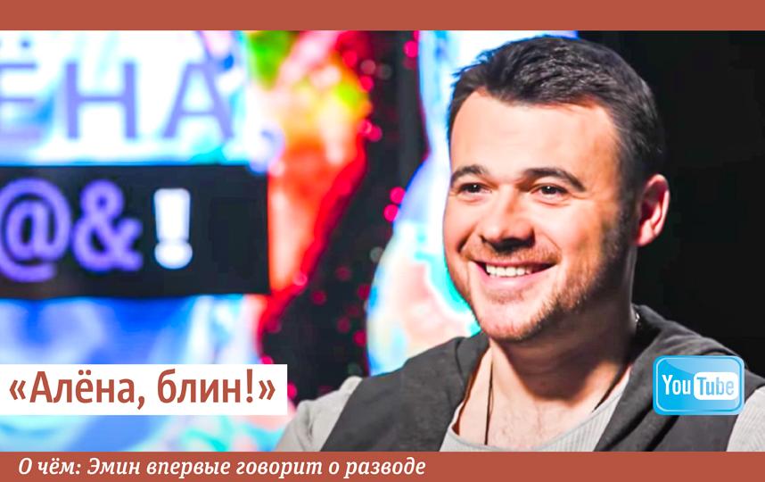 """""""Алёна, блин!"""". Фото Сергей Лебедев., """"Metro"""""""