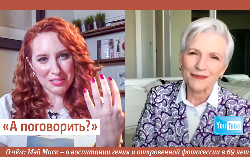 """""""А поговорить?"""". Фото Сергей Лебедев., """"Metro"""""""