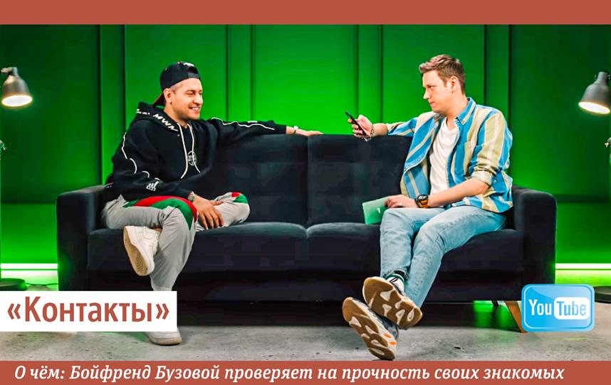 """Контакты"". Фото Сергей Лебедев., ""Metro"""