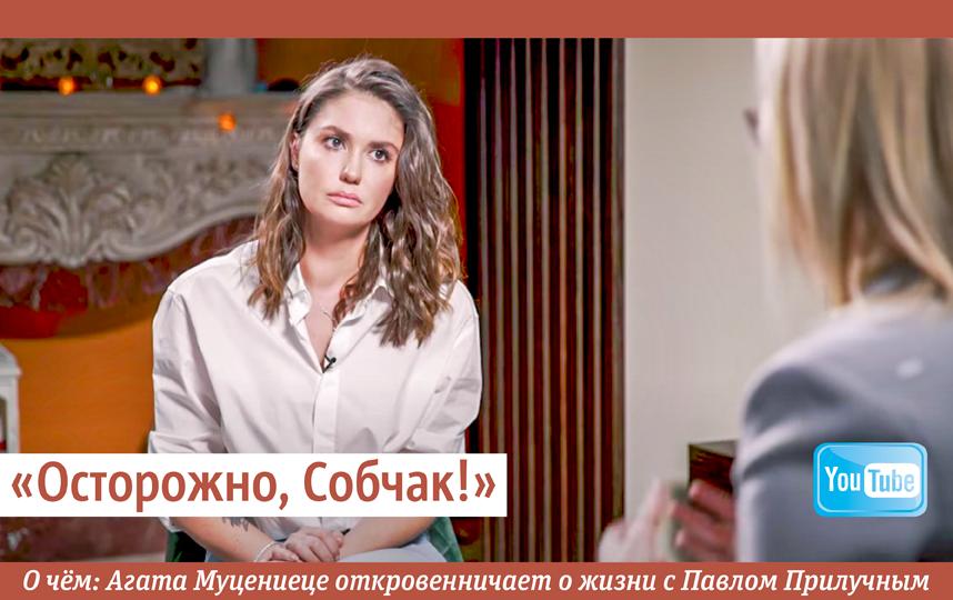 """""""Осторожно, Собчак!"""". Фото Сергей Лебедев., """"Metro"""""""