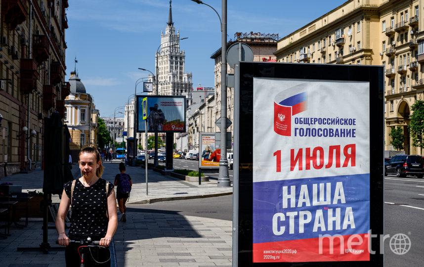 Сертификаты можно будет получить в дни общероссийского голосования по внесению изменений в Конституцию - с 25 июня по 1 июля. Фото AFP