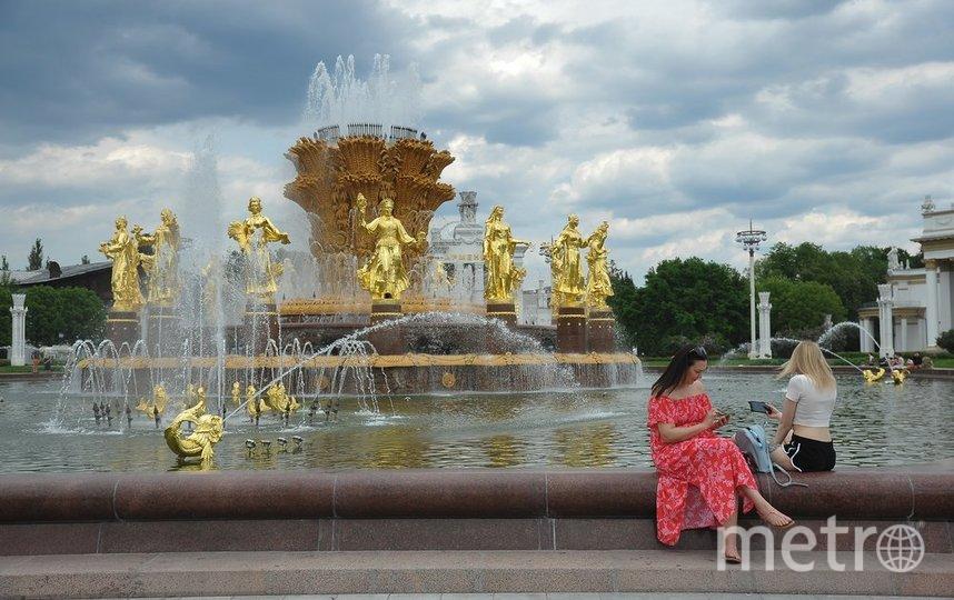 """ВДНХ. Фото агентство """"Москва"""""""