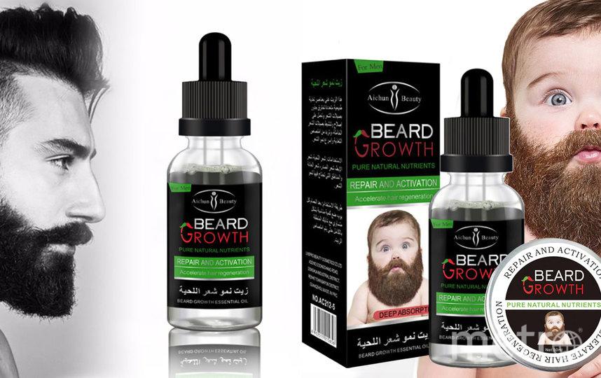 """Сыворотка для усиления роста бороды и усов. Фото Предоставлено интернет-магазином, """"Metro"""""""