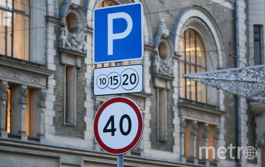 """24 июня и 1 июля парковки на улицах Москвы будут бесплатными. Фото агентство """"Москва"""""""