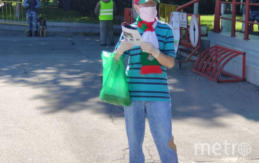"Болельщик. Фото Дмитрий Роговицкий, ""Metro"""
