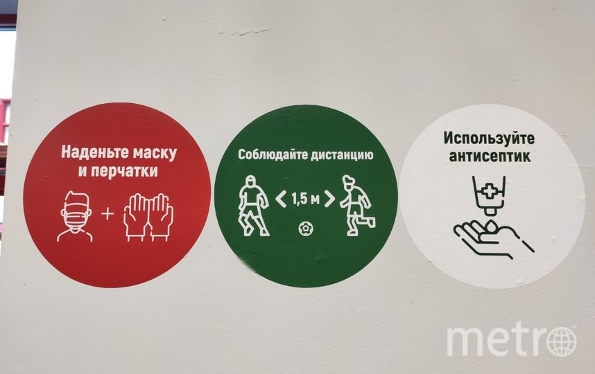 """Напоминалка с правилами безопасности. Фото Дмитрий Роговицкий, """"Metro"""""""