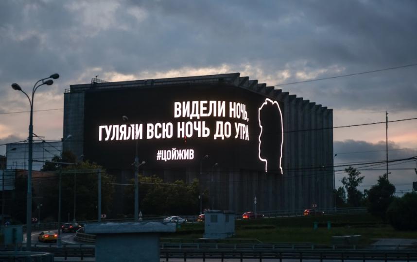 В Москве отметили День рождения Виктора Цоя. Фото Аля Аллоха