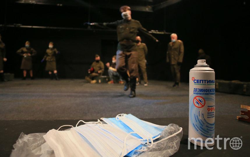 Театр на Перовской работает в режиме ограничений. Фото Василий Кузьмичёнок, Интерпресс