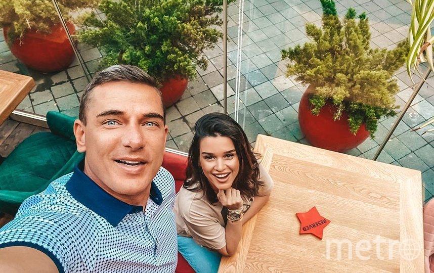Ксения Бородина с мужем. Фото instagram.com/borodylia.