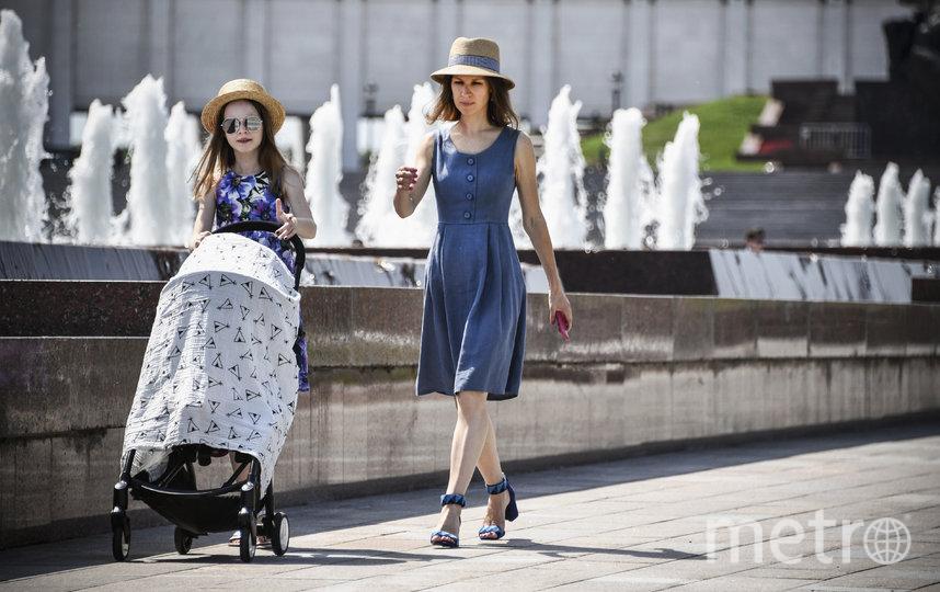 Москва постепенно возвращается к привычной жизни. Фото AFP