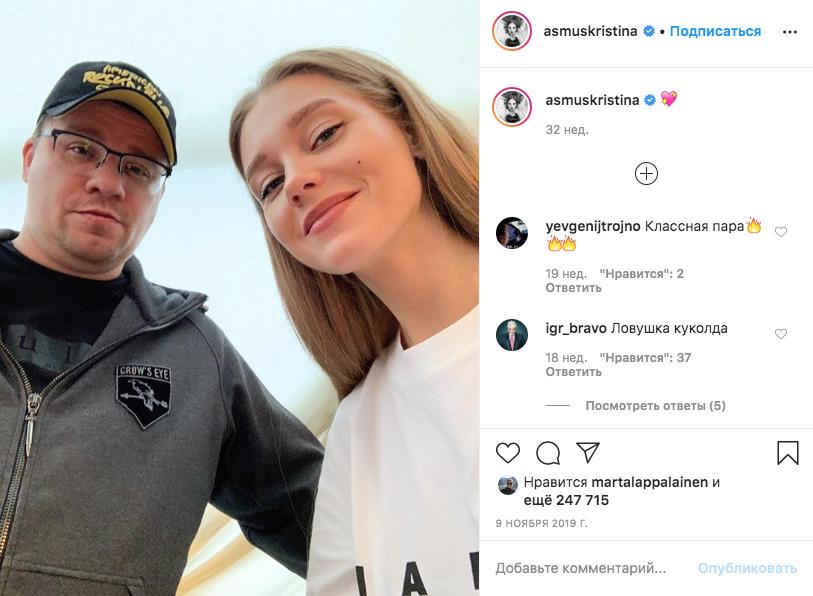 Гарик Харламов и Кристина Асмус. Фото скриншот https://www.instagram.com/asmuskristina