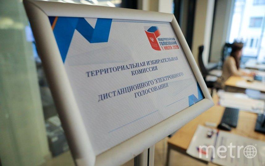 """Жители столицы могут сами выбрать способ участия: проголосовать на удобном для них участке, принять избирательную комиссию дома или отдать голос онлайн. Фото агентство """"Москва"""""""