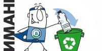 «Балтика» и Новосибирский университет проводят фотоконкурс среди студентов — в поддержку культуры раздельного сбора отходов для переработки