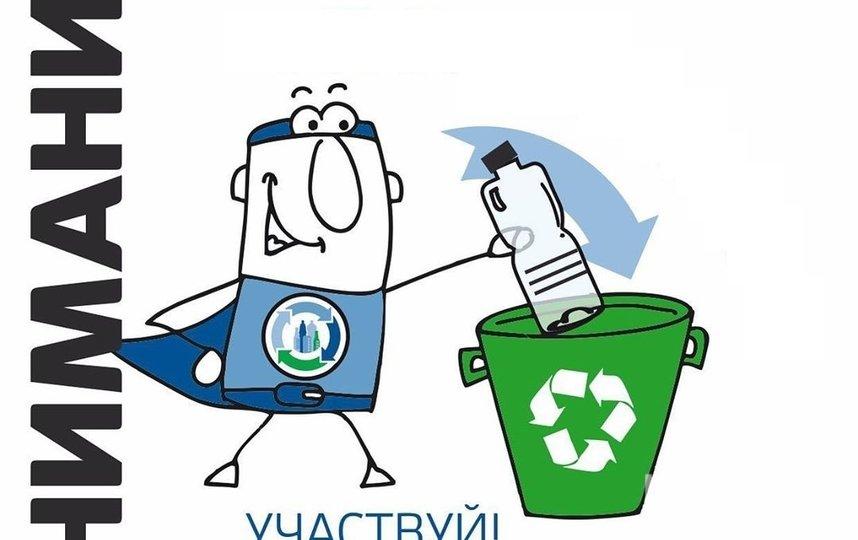 Новосибирские студенты при поддержке Балтики объявили фотоконкурс в поддержку раздельного сбора отходов на переработку.