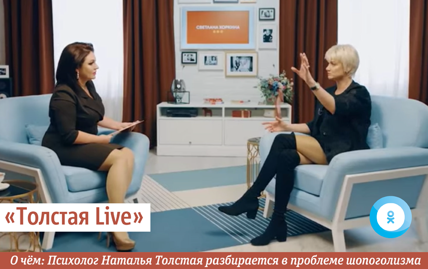 """""""Толстая Live"""". Фото Сергей Лебедев., """"Metro"""""""