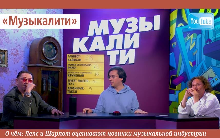 """""""Музыкалити"""". Фото Сергей Лебедев., """"Metro"""""""