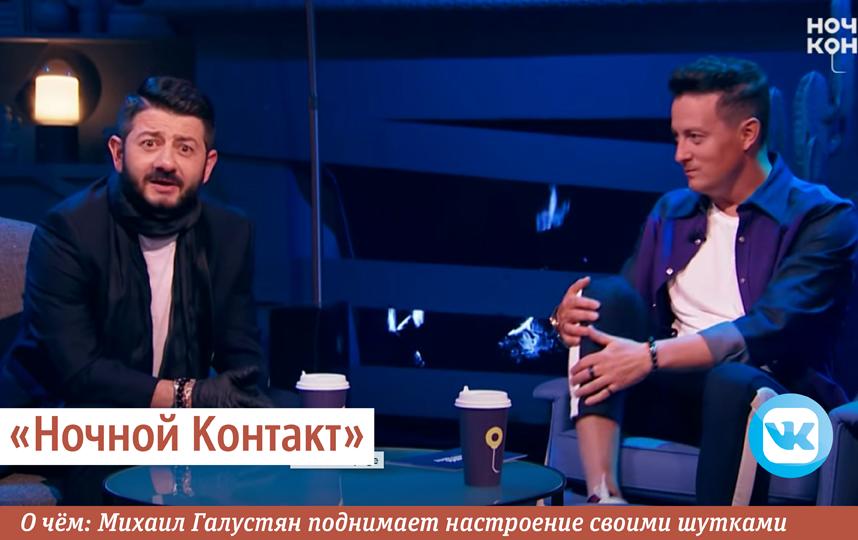 """""""Ночной Контакт"""". Фото Сергей Лебедев., """"Metro"""""""