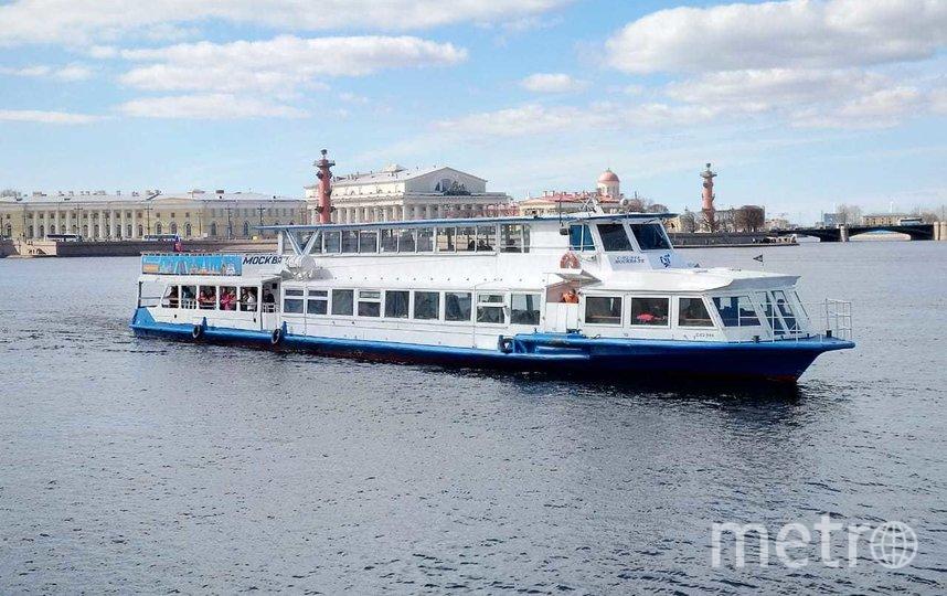 """Корабли выходят в рейс. Фото """"Metro"""""""
