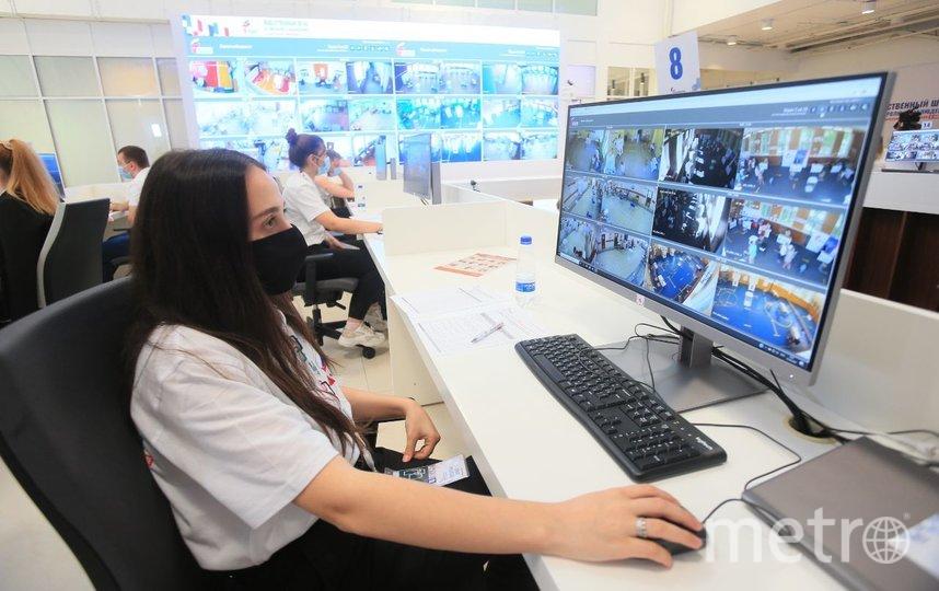 Общественный штаб по контролю и наблюдению за общероссийским голосованием в Москве. Фото Василий Кузьмичёнок