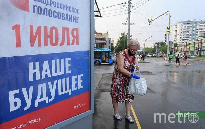 Один из плакатов в Москве. Фото Василий Кузьмичёнок